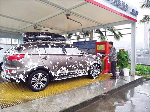 有了它洗车不怕贵随便洗